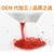 西安速溶茶厂家好效果的袋装颗粒固体饮料红石榴粉OEM定做加工缩略图1
