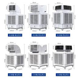 湿帘冷风机报价-湿帘冷风机-苏州马力斯通风设备(查看)