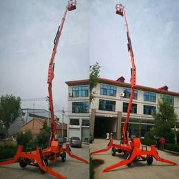 20米折臂升降机 曲臂升降平台 登高车 高空作业平台 升降车