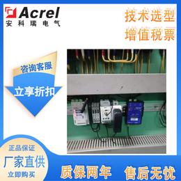 环保用电监控设备代理厂家