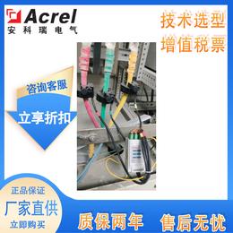 厂家供应分表计电监测模块功能齐全