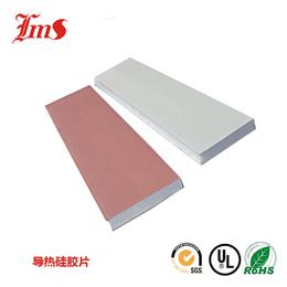 导热硅胶片_CPU导热硅胶垫