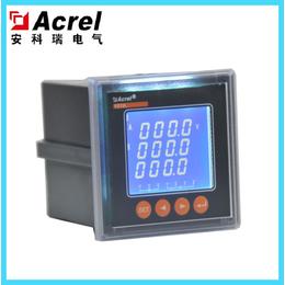安科瑞PZ80L-E4-C三相数显电能表485通讯
