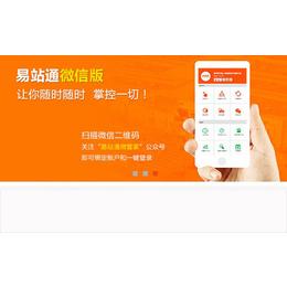 众赢天下网络科技公司-网站优化seo公司-