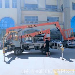 20米曲臂升降机 折臂升降平台 登高车 高空作业平台