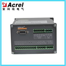 安科瑞BD-3P三相三线有功功率变送器