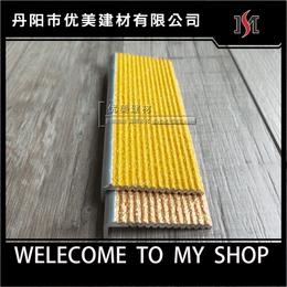 合肥供金刚砂楼梯踏步防滑条波浪金刚砂防滑条