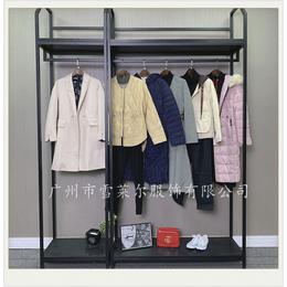 雪莱尔服饰品牌女装女装长款双面呢一手货源一线二线走份2