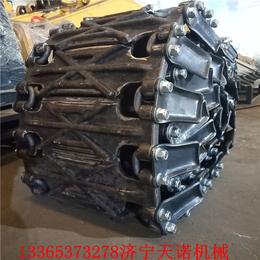 济宁天诺机械长年生产销售 装载机防滑保护履带