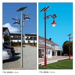 30W农村太阳能路灯批发-玖能新能源-新泰农村太阳能路灯