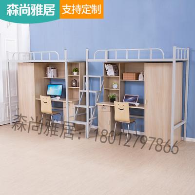 铁艺床大学生公寓床带书桌上床下柜组合床