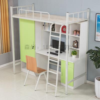 大学生公寓床上床下桌小户型成人组合床单身公寓床简约员工宿舍床