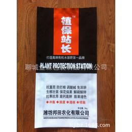 供应宁陕县农资包装袋-肥料包装袋-批发销售种子包装袋