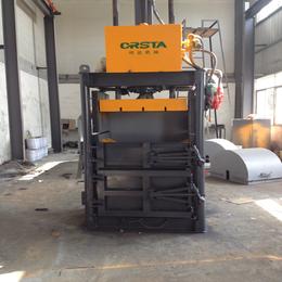 CRSTA柯达厂供 液压打包机 半自动卧式 全自动打包机
