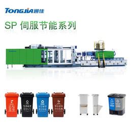 分类垃圾桶生产设备 户外塑料垃圾桶生产机器