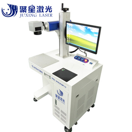 惠州聚星激光塑膠五金激光打標機廠家質量保證