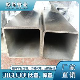 180x180x3x4x5x6x8mm316L不鏽鋼方管拉焊