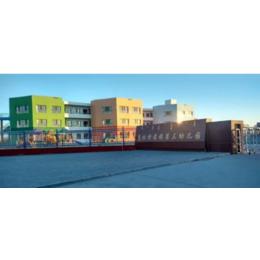 乌拉特前旗第三幼儿园缩略图