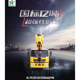 8吨汽车吊10吨吊车12吨汽车平安国际乐园app价格森源吊车厂家
