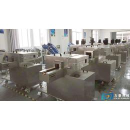 力泰钣金加工部 空调钣金加工中心 南京激光切割定制