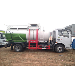 亚博国际版6吨7吨泔水剩饭剩菜餐余垃圾清运车