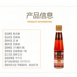郑州初级压榨香之缘芝麻油305ml厂家直供