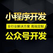 武汉方吴文化传播有限公司