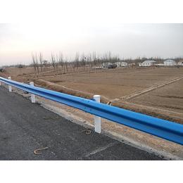 辽宁锦州双波波形护栏厂家 波形护栏锌层厚度