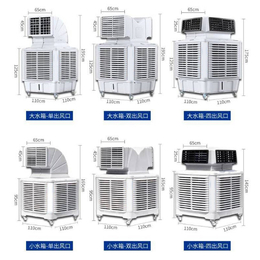 马力斯(图)-水冷空调厂家-上海水冷空调