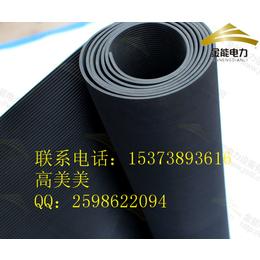 安徽合肥市绝缘胶垫厂家绝缘胶板优势 购买绝缘胶垫应符合的标准