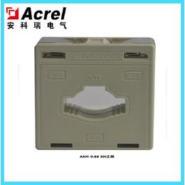 安科瑞AKH-0.66 I 30I 40比5电流互感器缩略图