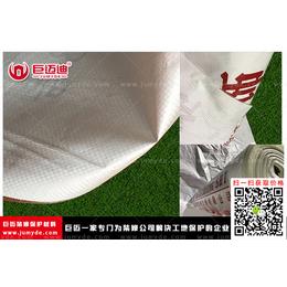 江苏怎么定制pvc加棉保护膜 点击查看巨迈地膜案例