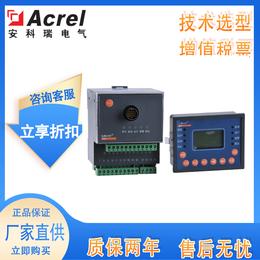 厂家供应智能电动机保护器多少钱