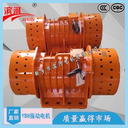 YBH-240-6系列振动电机宿州矿山qy8千亿国际选用型号