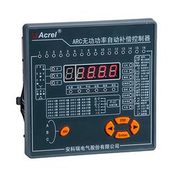 安科瑞直销ARC功率因数自动补偿控制仪 欢迎询价