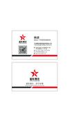 天津星际展览服务有限公司