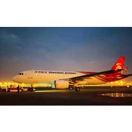 温州苍南航空货运部苍南到沈阳空运3小时到达