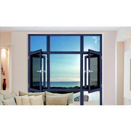 新款LDP88双平开隔热窗纱一体系列缩略图