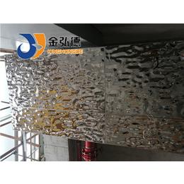 鹿城彩色不锈钢板激动加工生产水波纹装饰板材
