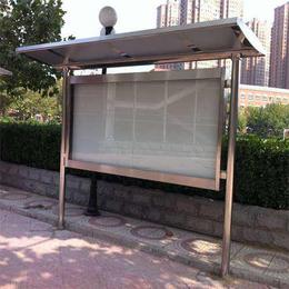埋地不锈钢宣传栏-不锈钢宣传栏-好亮捷不锈钢制品公司