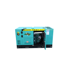 380V75kw静音柴油发电机
