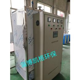 供应山东青岛0.5吨电蒸汽锅炉 电热蒸汽锅炉