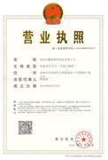 深圳市耀美照明科技有限公司