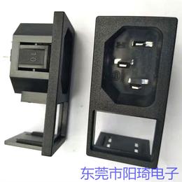 东莞市厂家直销黑色AC开关带插座二合一