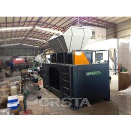 广东塑机厂供立式双轴撕碎机 全能撕碎机厂供
