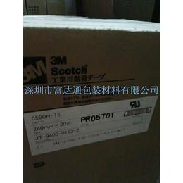 厂家直销3M导热双面胶带缩略图