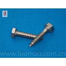 凡易(图)-不锈钢螺母柱-不锈钢螺母