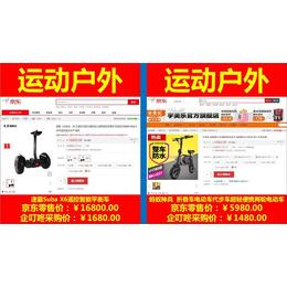 纪念礼品订购-礼品订购-江苏万域平安国际充值服务公司(查看)