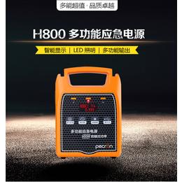 pecronH800百克龙便携式交直流移动电源烟尘烟气电源