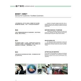 自动熔喷布生产设备 熔喷无纺布生产线 熔喷布设备厂家